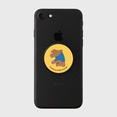 [어프어프] 스마트톡 Rolling bear-yellow