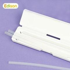 에디슨 실리콘 빨대 케이스세트