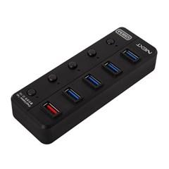 USB3.0 4포트 충전전용 1포트 허브 NEXT-UH305