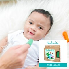 브러쉬즈 유아 아기 칫솔 스토리북SET 디자인선택 출산 선물 추천