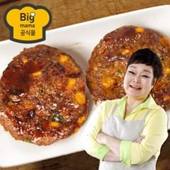 빅마마 이혜정 떡갈비 140g (떡갈비/치즈떡갈비)