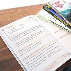 독서기록함 (베이직)