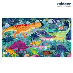 [MIDEER] 미디어 공룡 퍼즐 놀이가방 104PCS