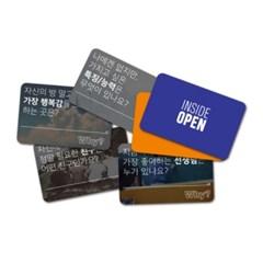 [INSIDE OPEN] 아이스브레이킹 질문카드 40 게임 퀘스천카드