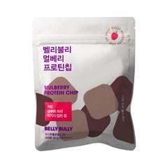 [벨리불리] 멀베리 프로틴칩