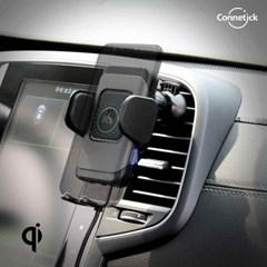 [커네틱] 차량용 고속 무선 충전기 거치대 CMW-108BK