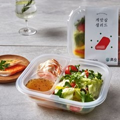 [무료배송]홀리셔스 몸매관리 토핑 샐러드 5종 5팩