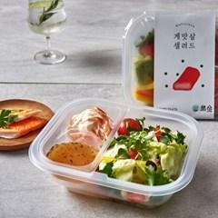 홀리셔스 몸매관리 토핑 샐러드 5종 40팩 정기배송(4주식단)