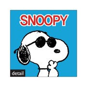 [Snoopy] P20. 빅 스누피 덧신