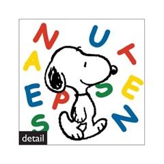 [Snoopy] P25. 에이비씨 덧신