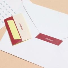 특별한 날의 카드 (봉투/스티커 세트)