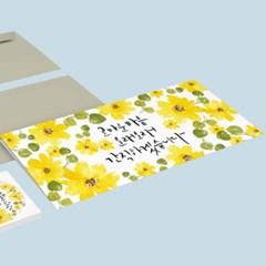 고마운마음 오래오래 간직하겠습니다 봉투