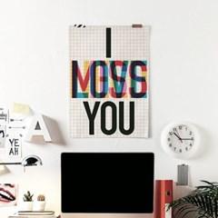 패브릭 포스터 F126 레터링 러브 액자 I need love miss you