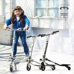[엠스키] 세미 틸팅 세발 킥보드/트라이써클/스키형 킥보드