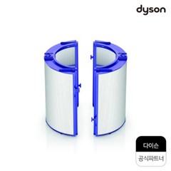 다이슨 공기청정기 필터 [TP04_DP04_HP04]