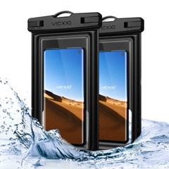 1+1 IPX-8등급 스마트폰 방수팩 P2 블랙+블랙