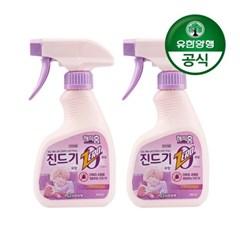 [유한양행]해피홈 진드기제거 스프레이 2개_(1992953)