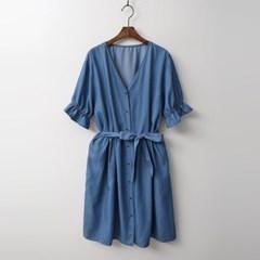 Frill Denim Dress