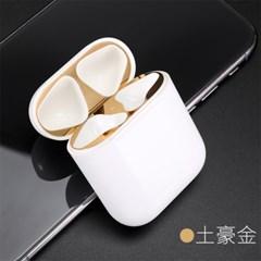 에어팟 철가루방지 금속 스티커