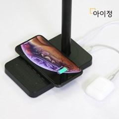 아이정 고속무선충전 LED 스탠드 블랙(책상 공부)_(2443244)