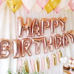 홈파티장식-생일파티 풍선세트(로즈골드)
