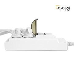 아이정 현대 고용량 멀티탭 누전차단 2구 10m_(2454114)