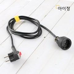 아이정 현대 1구스위치 멀티탭 전기연장선 블랙 5M_(2454100)