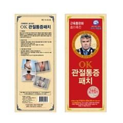 OK관절통증 동전패치(2+리필6매)_(2244967)