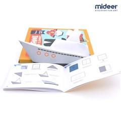 [MIDEER] 미디어 첫걸음 종이접기 60장 사물