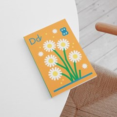Flashcard Concept Book [D] 무지노트(B6)