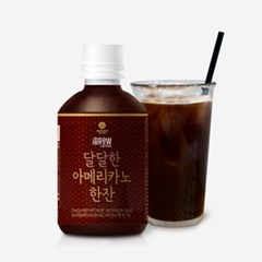 아이브루 한잔 시리즈 커피 유자