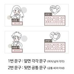 [메시지] 커플머그컵_러브핑거_2p세트