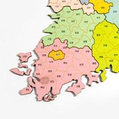 [나룸] DWM-004 대한민국 지도와 무소음 벽시계_(928341)