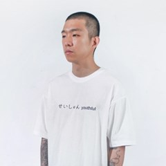 SEISHUNE T-SHIRT-WHITE