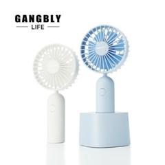 강블리라이프 2in1 휴대용 미니선풍기/회전 크래들 증정