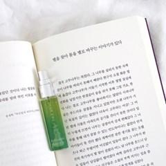 [시즌2] 미니 북퍼퓸 10ml 10종 + 1종(오즈의 마법사 Special) 세트