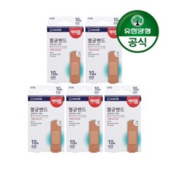 [유한양행]해피홈 멸균밴드(표준형) 10매입 5개_(2029544)