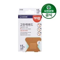 [유한양행]해피홈 고탄력 멸균밴드(손끝용)15매입_(2029526)