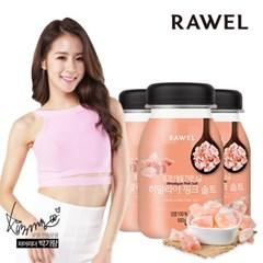 [로엘] 히말라야 핑크 솔트 500g 3통