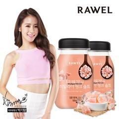 [로엘] 히말라야 핑크 솔트 500g 2통