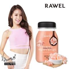 [로엘] 히말라야 핑크 솔트 500g 1통