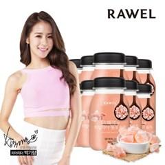 [로엘] 히말라야 핑크 솔트 500g 10통