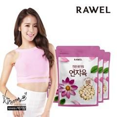 [로엘] 연자육(연꽃씨앗/연심제거/연심밥) 500g 5팩