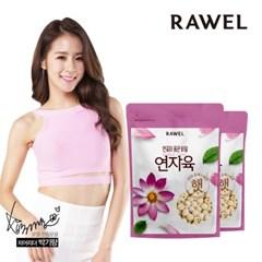 [로엘] 연자육(연꽃씨앗/연심제거/연심밥) 500g 2팩