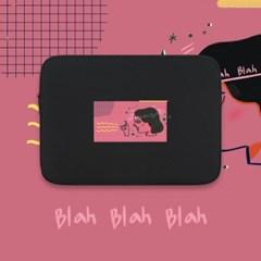 Blah blah (13/15형)