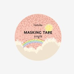 Masking tape single - 146 Cumulus