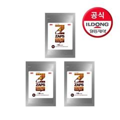 [잡스]스톰 쥐약 효과빠른 살서제 50g(10입) 3개_(2037383)