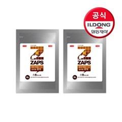 [잡스]스톰 쥐약 효과빠른 살서제 50g(10입) 2개_(2037382)