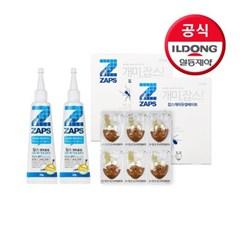 [잡스]초강력 개미제거 듀얼 Kit 2개_(2037380)
