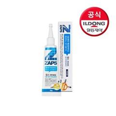 [잡스]앤트올킬 액상형 개미퇴치제(20g)_(2037375)